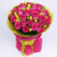 Lovely pink rose and Gorgeous Yellow Tulips in a double colour wrapping from JuneFlowers.com